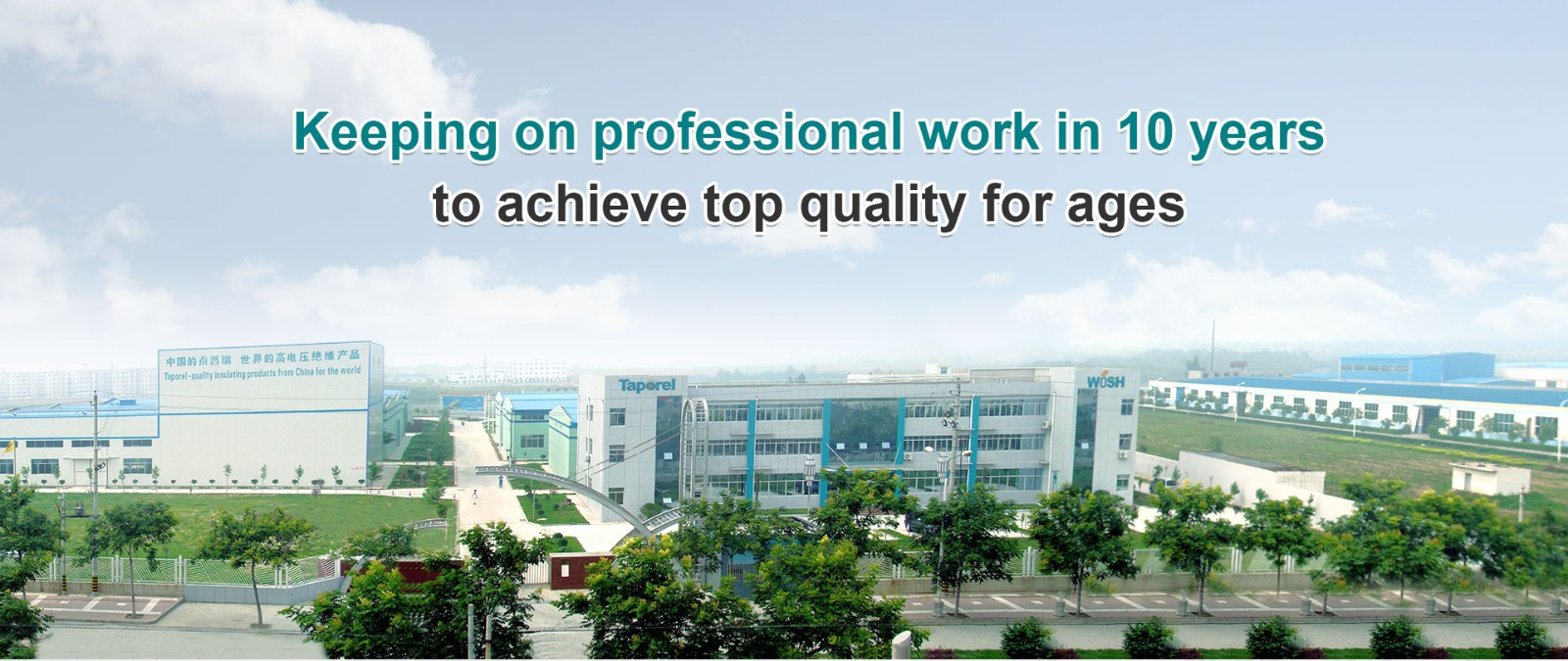 Chongqing Hengtairail Equipment Co., Ltd.